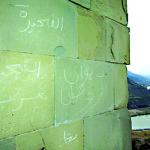 Mcheta vandalism